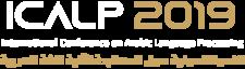 ICALP2019- CITALA